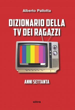 Dizionario Tv ragazzi COVER-PROCESSATO_1-
