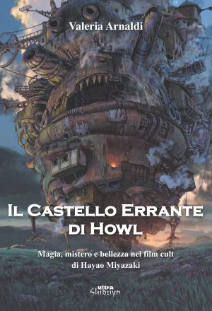 copertina castello di HowlOK-PROCESSATO_1-