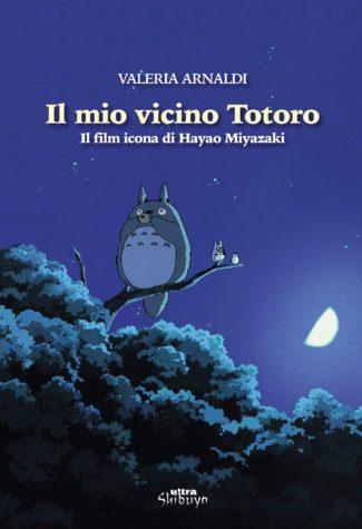 Il mio vicino Totoro_CORR_2-PROCESSATO_1-1