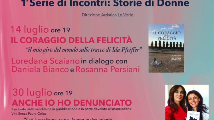 """14/07 Aperitivo letterario con l'autore – Loredana Scaiano """"Il coraggio della felicità"""""""